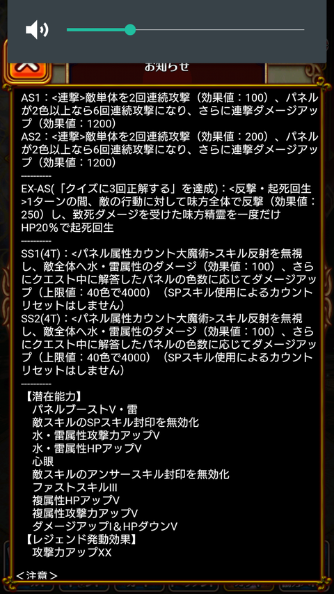 Screenshot_2020-03-31-17-53-43