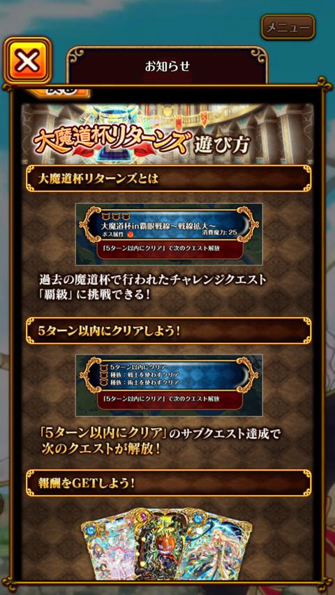 Screenshot_2019-11-08-18-41-06