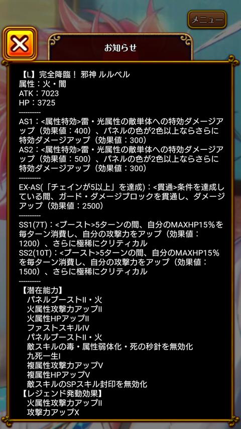 Screenshot_2019-09-17-18-34-46