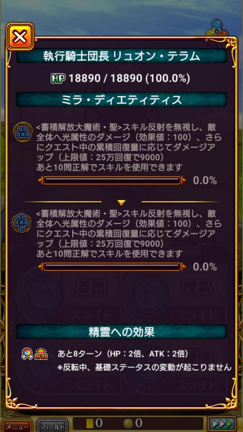 Screenshot_2020-02-24-07-54-07
