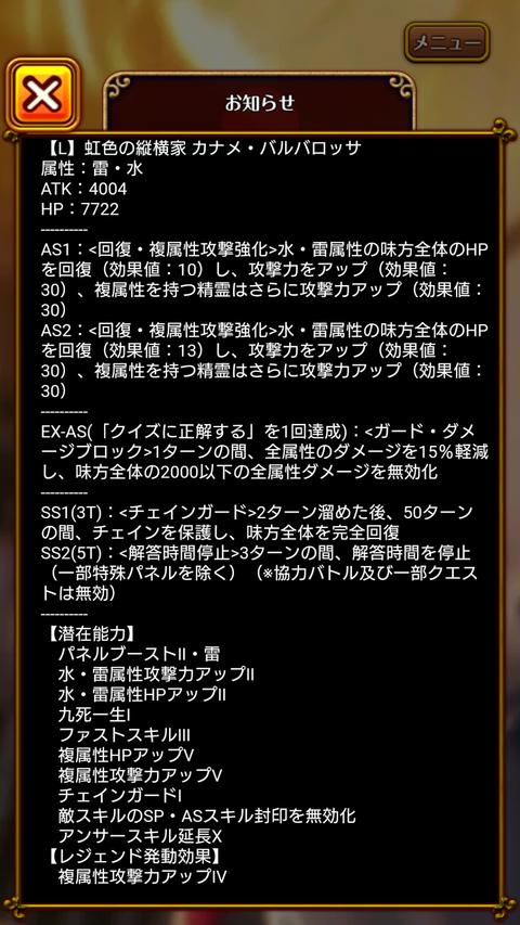 Screenshot_2019-09-17-18-36-11