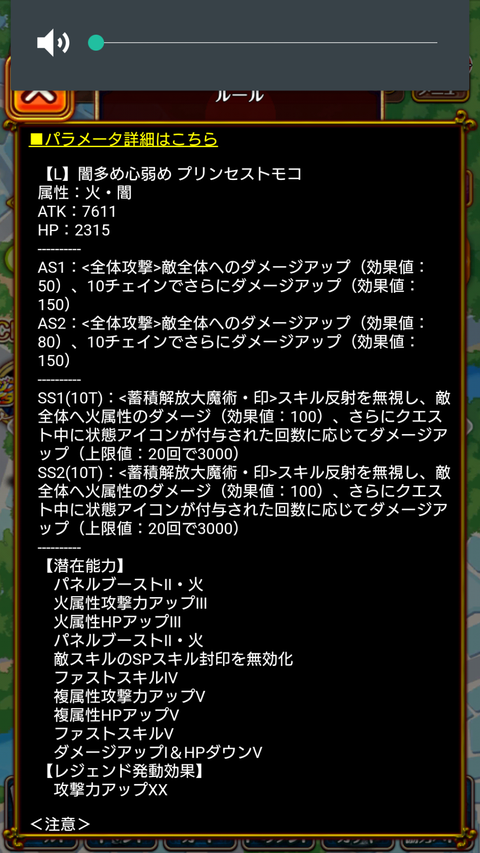 Screenshot_2019-11-20-06-28-04