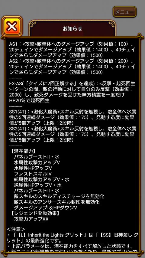 Screenshot_2020-07-31-21-35-21