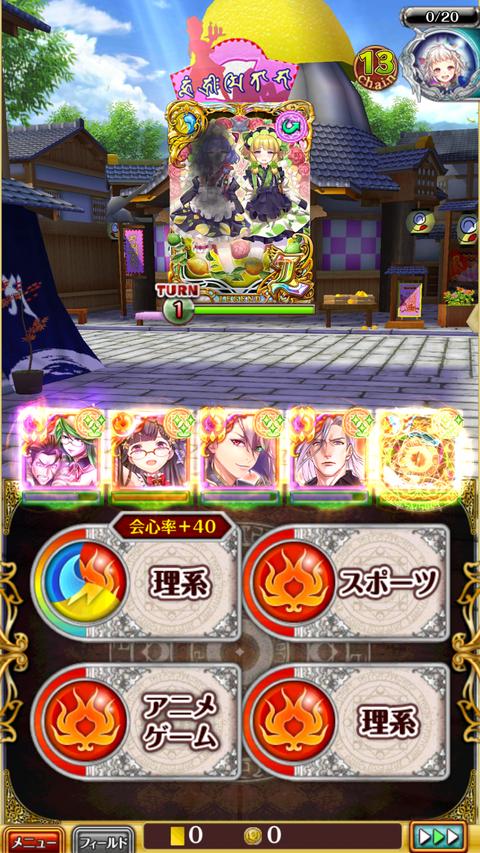 Screenshot_2020-01-20-21-32-45