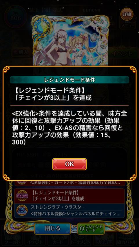 Screenshot_2020-07-03-18-50-38