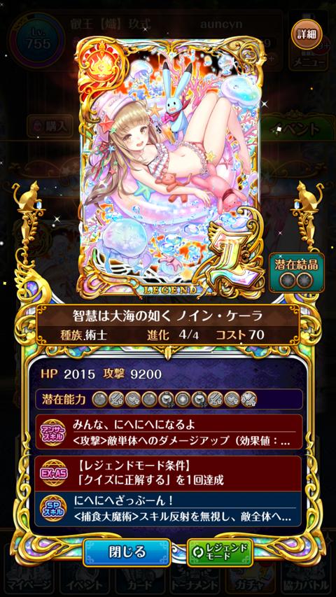 Screenshot_2019-10-21-18-40-25