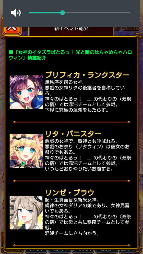 Screenshot_2019-10-16-18-35-04
