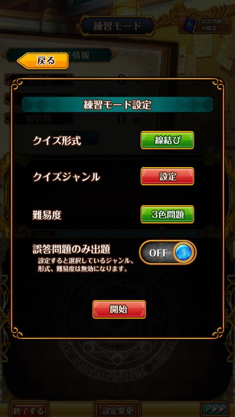 Screenshot_2019-10-12-17-41-53