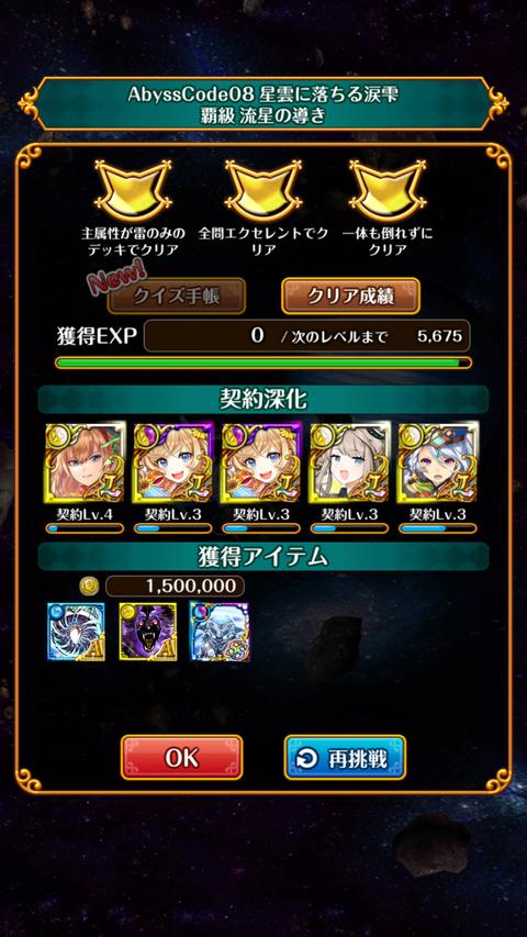 Screenshot_2019-11-17-20-32-18
