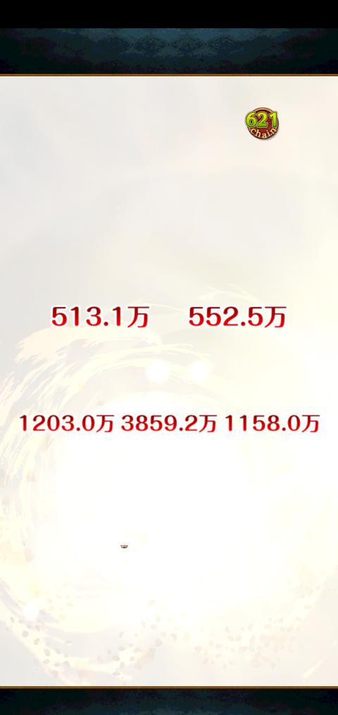 Screenshot_20201115-095513