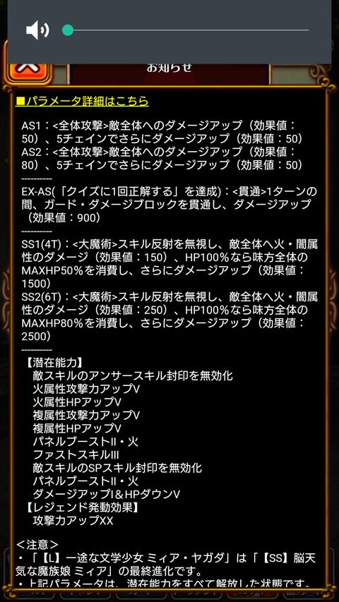 Screenshot_2020-02-14-19-48-22