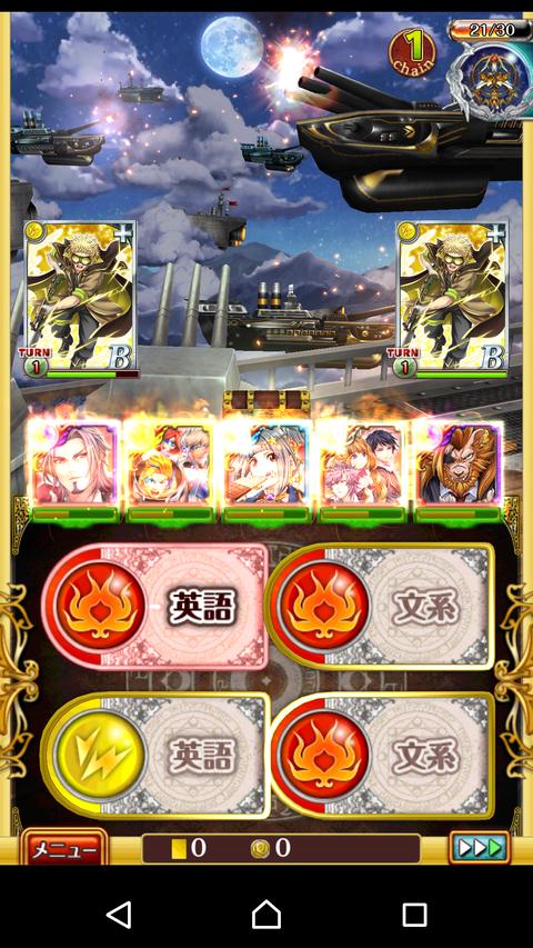 Screenshot_2018-05-24-05-20-36