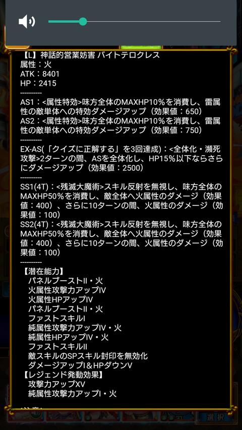 Screenshot_2019-10-12-21-44-06