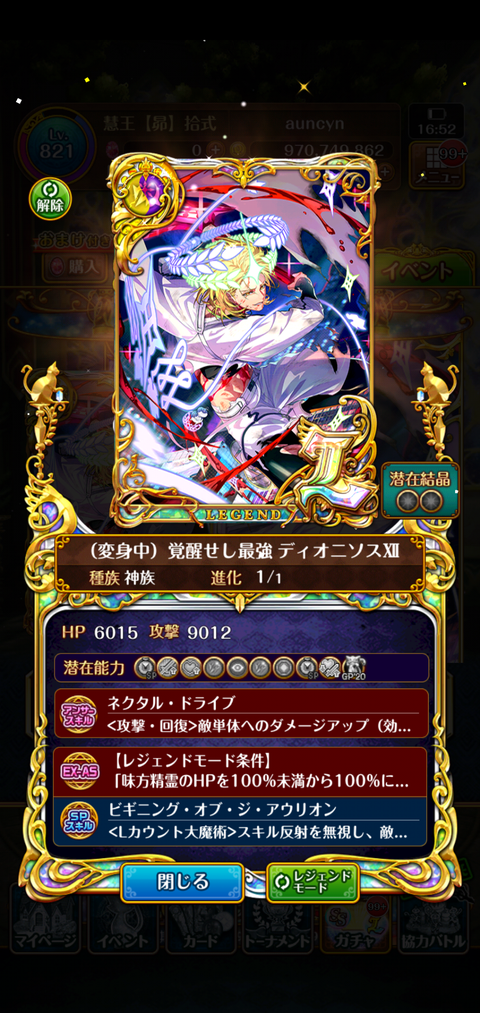 Screenshot_20200920-165245