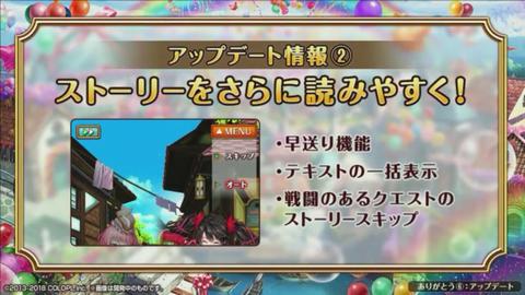 Screenshot_2018-08-30-19-34-59