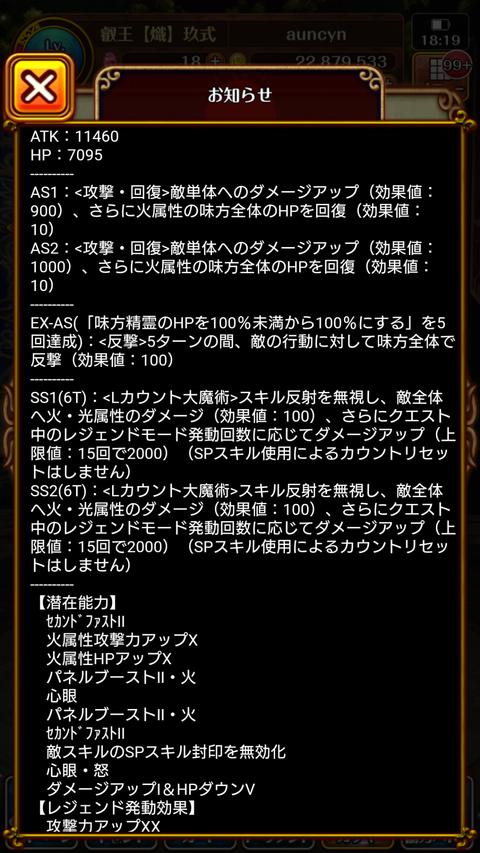 Screenshot_2019-10-09-18-19-48
