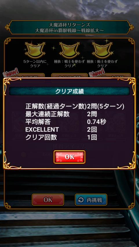 Screenshot_2019-11-10-19-35-16