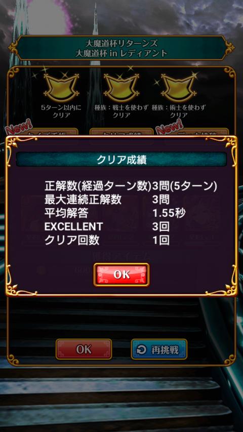 Screenshot_2019-11-12-20-32-38