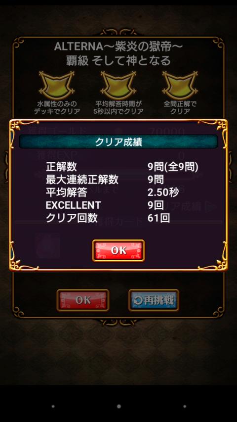 Screenshot_2018-05-05-17-39-11