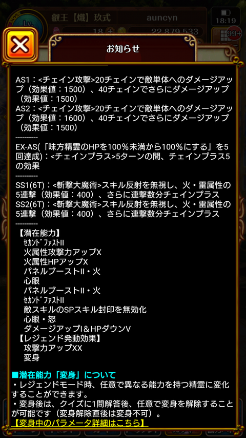 Screenshot_2019-10-09-18-19-34