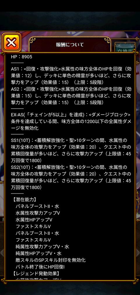 Screenshot_20200920-173852
