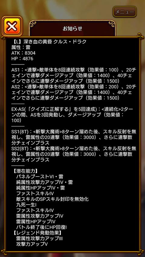 Screenshot_2019-09-17-18-35-11