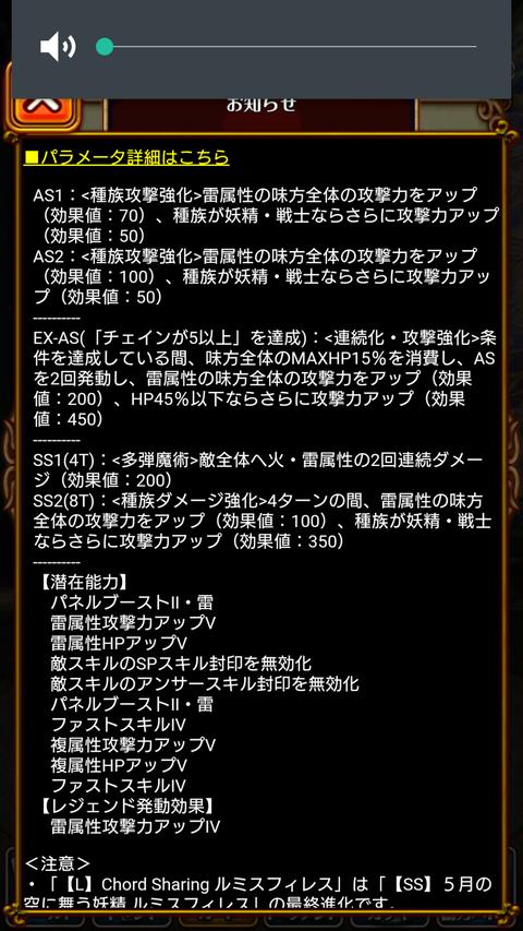 Screenshot_2019-11-29-19-54-21