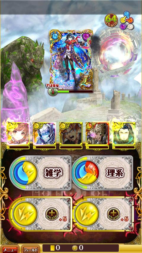 Screenshot_2020-04-19-23-06-22