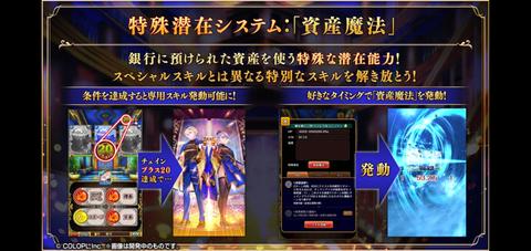 Screenshot_20201018-161818