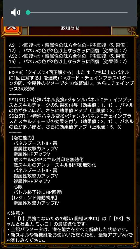 Screenshot_2019-11-29-19-55-16