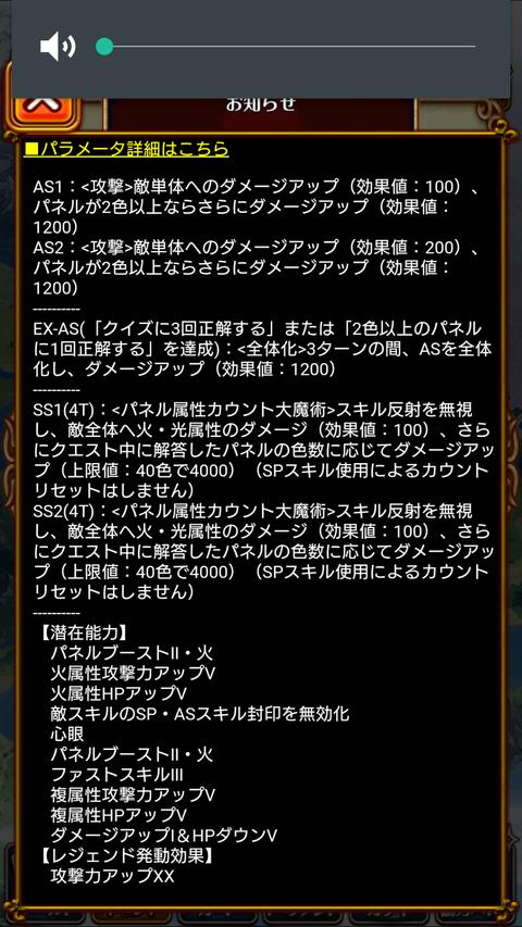 Screenshot_2019-10-31-18-24-15
