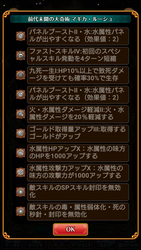 Screenshot_2020-01-09-18-18-50