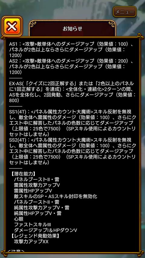 Screenshot_2020-07-31-21-35-48