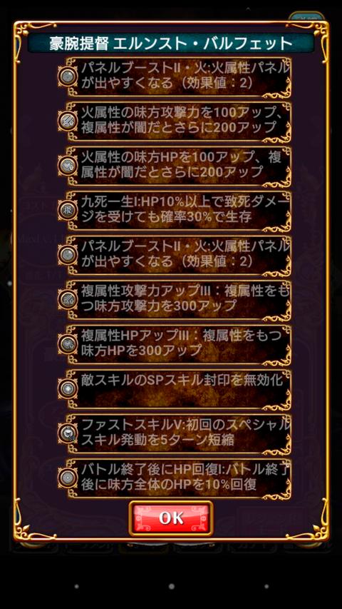 Screenshot_2018-05-24-06-21-49