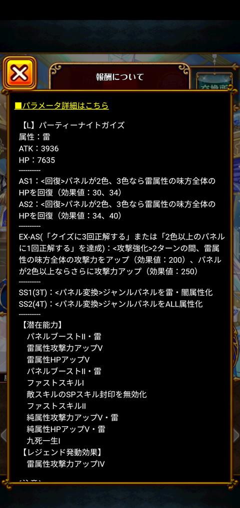 Screenshot_20200920-173940