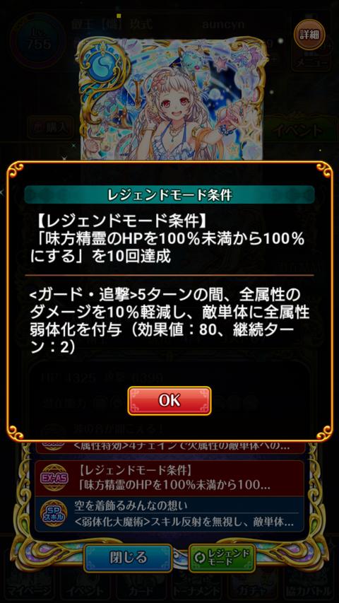 Screenshot_2019-10-21-19-59-51