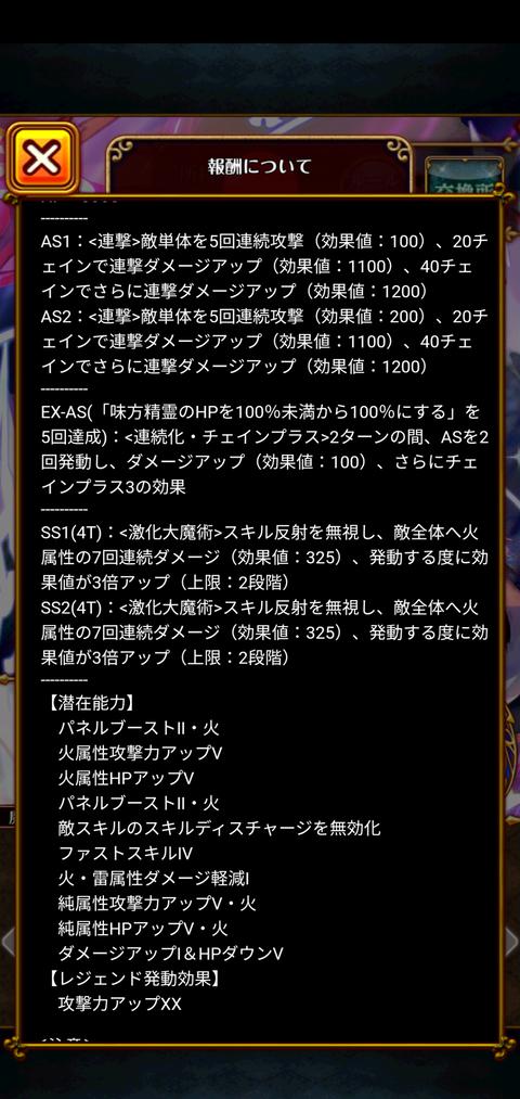 Screenshot_20200920-173827