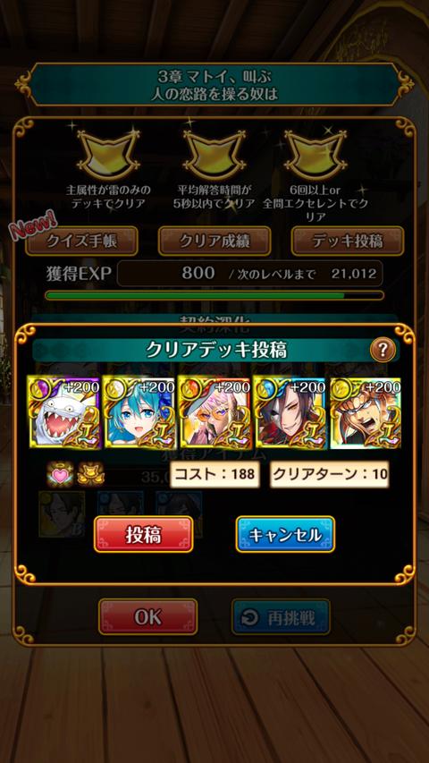 Screenshot_2020-01-18-17-28-25