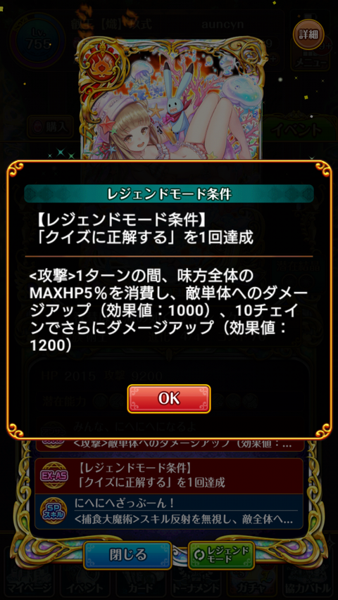 Screenshot_2019-10-21-20-01-03
