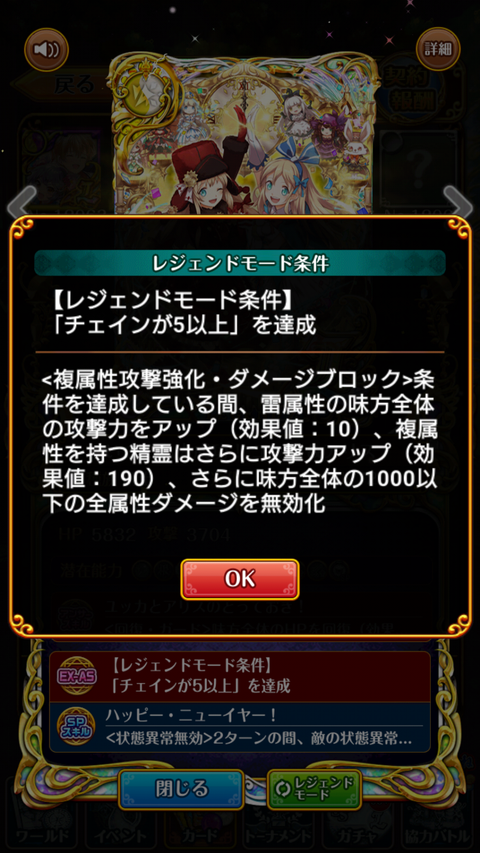 Screenshot_2020-01-09-18-16-51