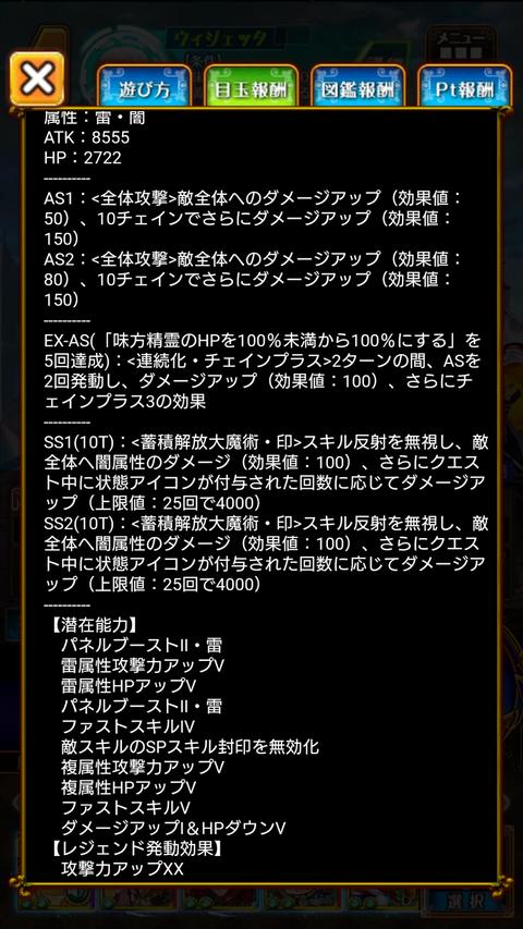 Screenshot_2020-08-09-16-46-55