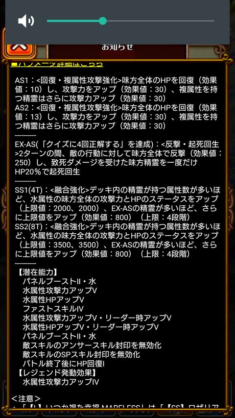 Screenshot_2020-03-31-17-53-56