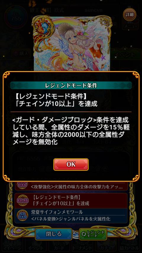 Screenshot_2019-10-21-20-00-33