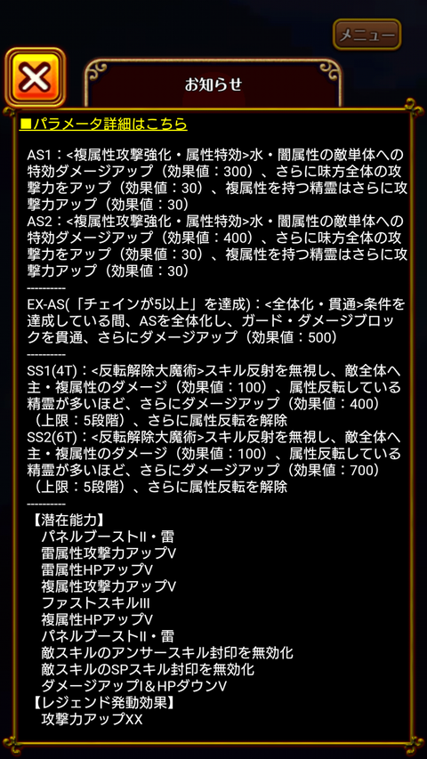 Screenshot_2020-01-16-18-29-35