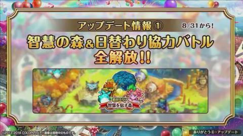 Screenshot_2018-08-30-19-33-23