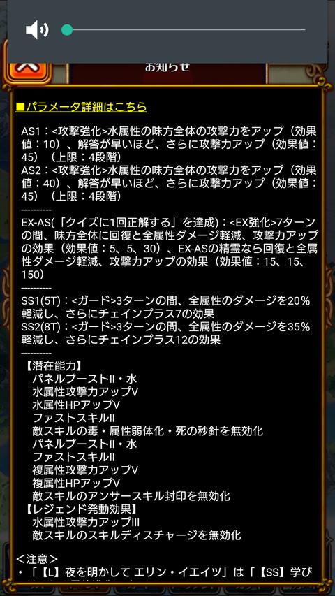 Screenshot_2019-10-31-18-24-40