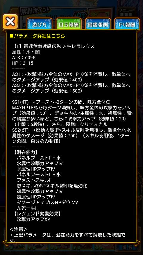 Screenshot_2020-03-25-18-49-37