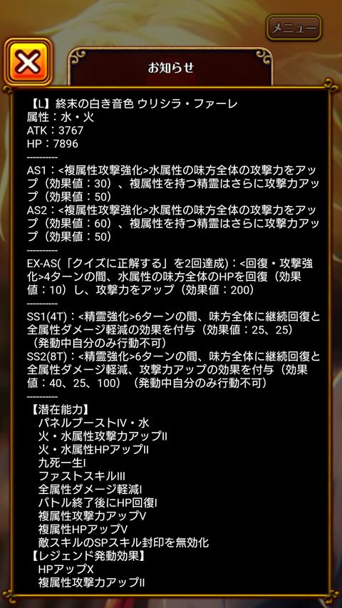 Screenshot_2019-09-17-18-35-27