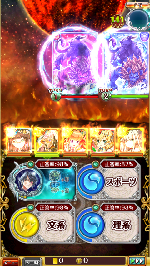 Screenshot_2020-03-20-10-46-26