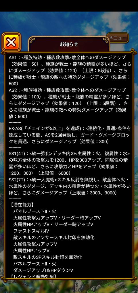 Screenshot_20201101-180257